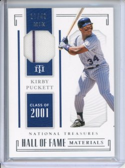 2019 Panini National Treasures Kirby Puckett Hall of Fame Materials