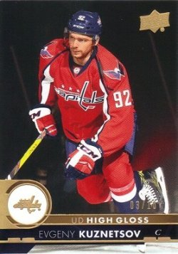 Upper Deck High Gloss Evgeny Kuznetsov