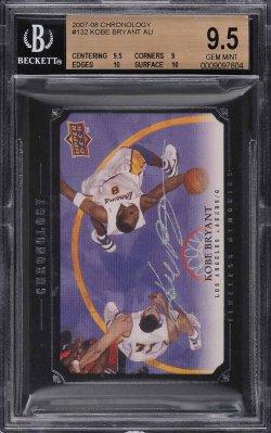 2007 Upper Deck Chronology Kobe Bryant
