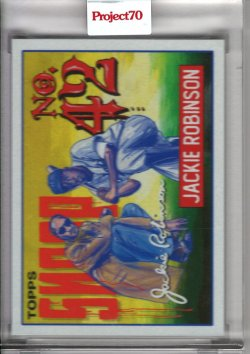 2021 Topps Project70 Jackie Robinson by Snoop Dogg