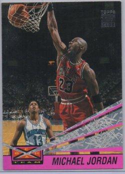 1993-94 Topps Stadium Club Beam Team Michael Jordan