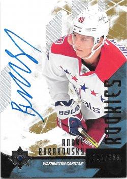 2014-15 Upper Deck Ultimate Collection Rookie Autographs Andre Burakovsky