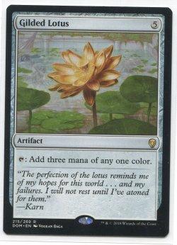 2018  Dominaria Gilded Lotus