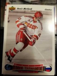 1992 Upper Deck  Denis Metlyuk
