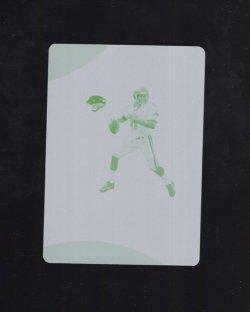 2017 Panini limited shadow box printing plate Mark Brunell shadow box printing plate