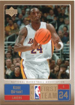 2007-08 Upper Deck First Edition Bryant, Kobe - All-NBA Gold