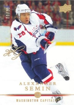 Upper Deck High Gloss Alexander Semin