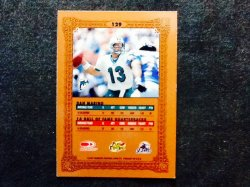 1997 Donruss Preferred National Treasures Dan Marino #129 Back