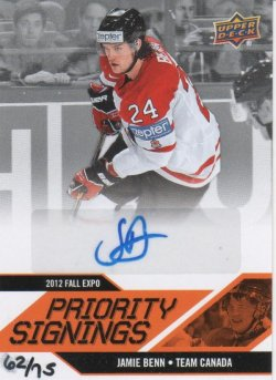 2012 Upper Deck Fall Expo Priority Signing Jamie Benn