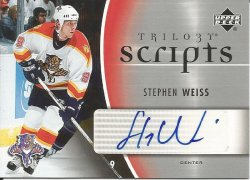 2006 Upper Deck Trilogy Scripts Stephen Weiss