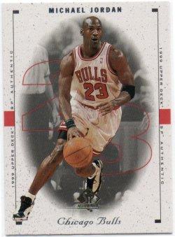 1998-99 Upper Deck SP Authentic Jordan, Michael - Beckett Samples
