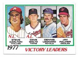 1978 Topps Topps Steve Carlton, Dave Goltz, Dennis Leonard, and Jim Palmer (AL Victories Leaders)