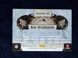 2012 Panini Crown Royale Retail Rob Gronkowski #53 Back