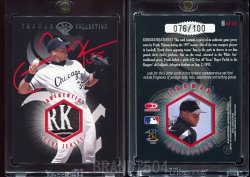 1997  Leaf Thomas Collection Away Jersey (Comiskey Park Patch)  Frank Thomas