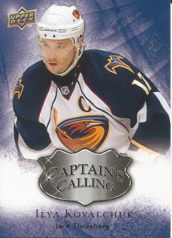 2009 Upper Deck Captains Calling Ilya Kovalchuk