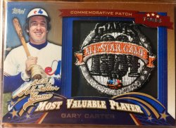 2013 Topps MLB All-Star Game Patch Gary Carter