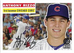 2013 Cubs Topps Archives Season Ticket Holder Rizzo - 44