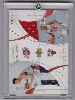 2002-2003  Ultimate Dual Jerseys Yao Ming / Jay Williams