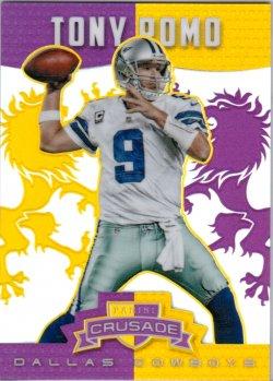 2014 Vet Purple Romo /49