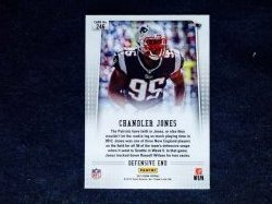 2012 Panini Prizm Chandler Jones #246 Back