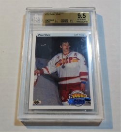 1990/91 Upper Deck  Pavel Bure YG rookie