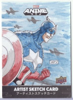 Marvel: Anime EMAN (CAPTAIN AMERICA)