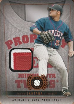05 Fleer Patchworks Property of Patch Die-Cut #ed 17 of 25