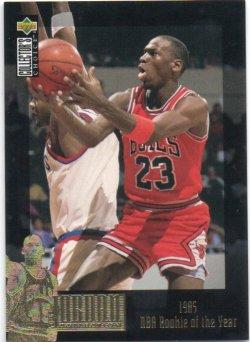1995 Upper Deck Collectors Choice Jordan, Michael - Jordan Collection