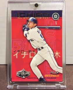 2001 Fleer All-Star Game Fan Fest Redemption Ichiro Suzuki