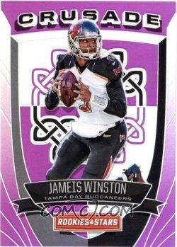 2017 Purple Winston /49